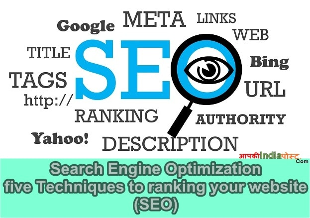 Search Engine Optimization five Techniques to ranking your website (SEO)