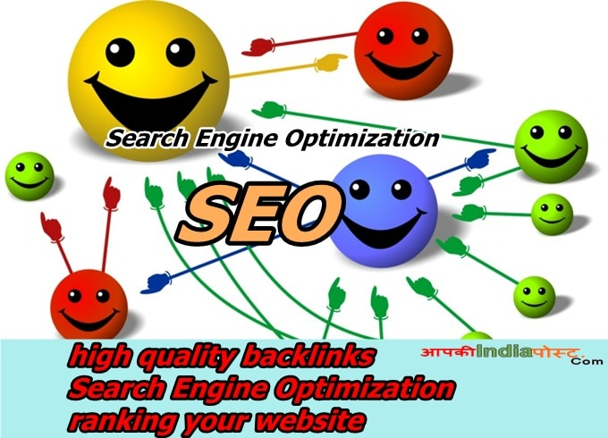 high quality backlinks Search Engine Optimization ranking your website
