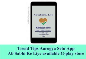 Trend Tips Aarogya Setu App   Ab Sabhi Ke Liye  available G-play store