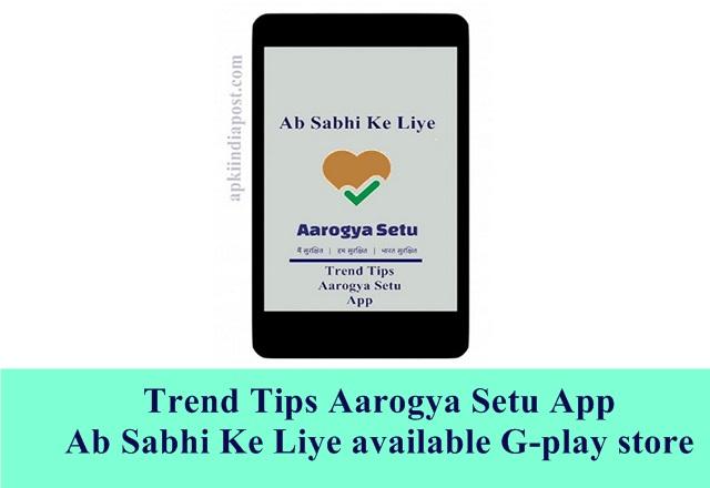 Trend Tips Aarogya Setu App | Ab Sabhi Ke Liye |available G-play store
