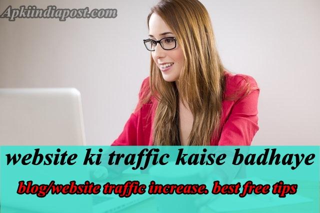 website ki traffic kaise badhaye