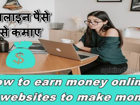 how to earn money online 14 websites to make money