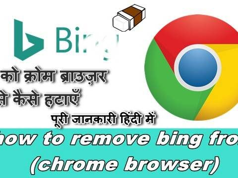 how to remove bing from chrome browser