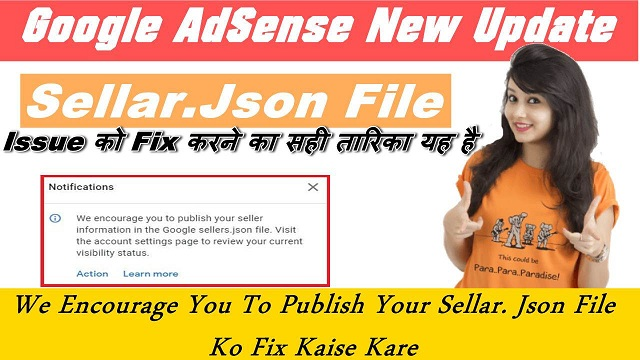 Google AdSense New Update : Your Sellers. Json File - Fix Kaise Kare