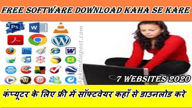 Free Software Download Kaha Se Kare? #7 websites 2020